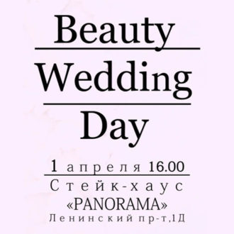 wedding2 330x330 - BEAUTY WEDDING DAY