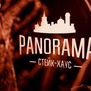 eee0072 290x290 - Halloween Party в стейк-хаус «PANORAMA» 27.10.18