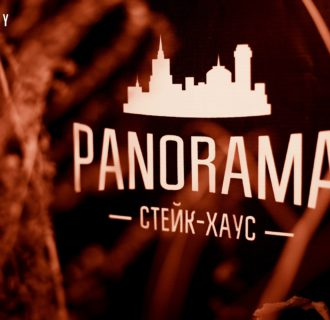 eee0072 330x320 - Halloween Party в стейк-хаус «PANORAMA» 27.10.18